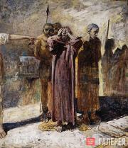 Голгофа. 1893