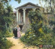 Polenov Vasily. Grandmother's Garden. 1878