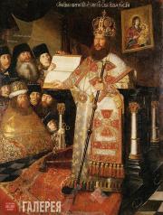 Неизвестный художник. Патриарх Никон с братией Воскресенского Новоиерусалимского