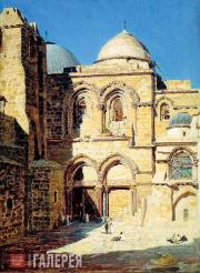 Polenov Vasily. Front of the Church of the Holy Sepulchre. 1882