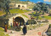 Polenov Vasily. Spring of the Mother of God in Nazareth. 1882