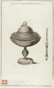 Sokolov Ivan. No 28. Vessel and Struchets for Chrismation. 1744