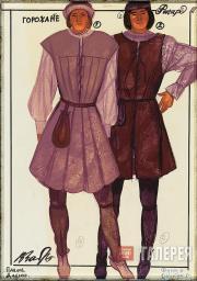 "Zaitsev Vyacheslav. Costume design for ""Richard III"", play by William Shakespear"