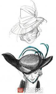 Л.С.Бакст. Эскизы шляп (лист из альбома). Середина 1910-х