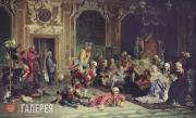 Якоби Валерий. Шуты при дворе императрицы Анны Иоанновны. 1872