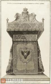 Sokolov Ivan. No 32. Canopy Above the Throne in the Faceted Chamber. 1743-1744