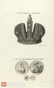 Sokolov Ivan. No 34. Coronation Medals and Tokens. 1744