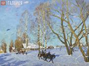 Юон Константин. Мартовское солнце. 1915