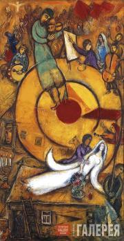 Шагал Марк. Освобождение. 1937–1952