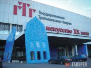 Александр КОНСТАНТИНОВ. Блуждающие стены. 2006