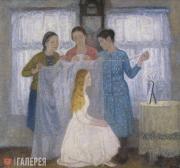 Telin Vladimir. Bride. 1987