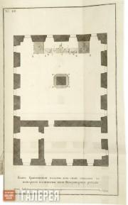 Unknown engraver. No 44. The Outline of the Faceted Chamber with the Arrangement