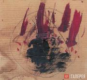 Antoni Tapies. Background of Grey-Rose. 1955