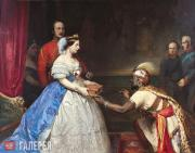 Баркер Т.Д. Тайна величия Англии (Королева Виктория вручает Библию в зале для ау