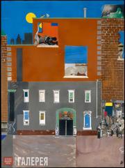 Bearden Romare. The Block, detail. 1971