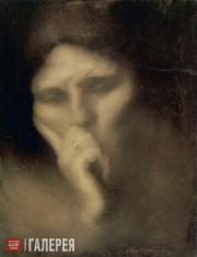 Carrière Eugène. Meditation. 1898