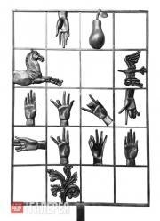 Burganov Alexander. Fingerspelling Alphabet. 2008