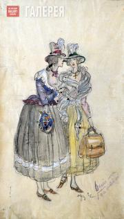 Щусев Алексей. Генриэтта и Луиза. 1927