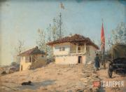 The Residence of Tsarevich Alexander Alexandrovich in the village of Brestovtse,