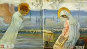Благовещение. 1898
