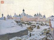 Юон Константин. Весенний вечер. Ростов Великий. 1906