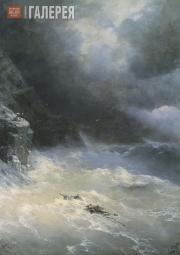 Aivazovskiy Ivan. Storm at Cape Aya. 1899