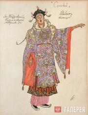 Головин Александр. Эскиз костюма Рыбака (поющего), «Соловей». 1918