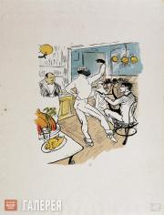 Toulouse-Lautrec Henri. Chocolate Dancing in Achille's Bar. 1896