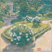 С.А. ВИНОГРАДОВ. Сад (Пионы в цвету). 1910