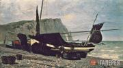 Polenov Vasily. Fishing Boat. Étretat. Normandy. 1874