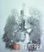 Анни КАТТРЕЛЛ. Доступ воздуха. 1998