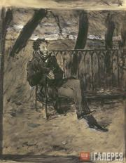 Serov Valentin. Alexander Pushkin Sitting on a Park Bench. 1899