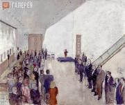 John Stanton WARD. Opening of the Ondaatje Wing, National Portrait Gallery, in t