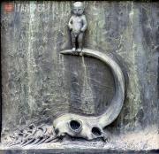 Вигеланн Густав. Маленький мальчик, стоящий на голове доисторического животного
