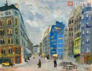 Falk Robert. A Paris Street. 1930s
