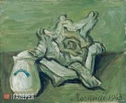 Morandi Giorgio. Natura Morta (Still Life). 1943