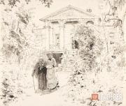 Polenov Vasily. Grandma's Garden. 1882