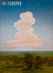 Kuindzhi Arkhip. Clouds. 1900-1905