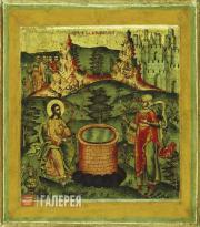 Неизвестный художник. Христос и самарянка (Неделя о самаряныне). 1698