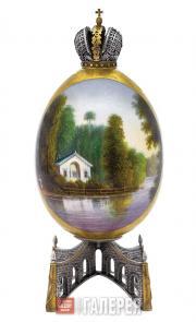 Яйцо пасхальное «Вид на Детский остров в Александровском парке Царского Села»
