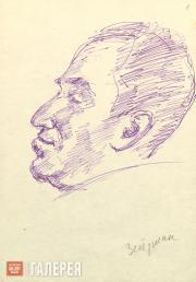 Falk Robert. Portrait of I.M. Zeitman. 1950s