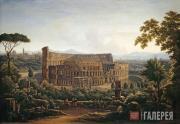 Matveyev Fyodor. A View in Rome. Colosseum. 1816