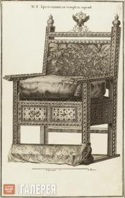 Sokolov Ivan. No 8. The Throne Armchairs in the Cathedral. 1743