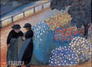 Сад женщин. 1910