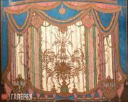 Эскиз занавеса VIII картины (бальный)