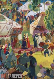 Urmanche Baky. The Arrival of Ibn Fadlan in Bulgary. 1973