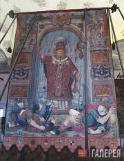 Хоругвь Милана с вышитым изображением Святого Амвросия. XVI век