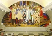 """Tsereteli Zurab. Enamel panel, interior of the """"Poklonnaya Gora"""" (Victory Park)"""