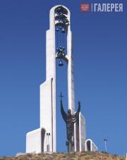 Церетели Зураб. Скульптурно-пространственная композиция «Святая равноапостольная