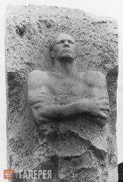 Цигаль Владимир. Памятник Дмитрию Карбышеву в Маутхаузене. 1961